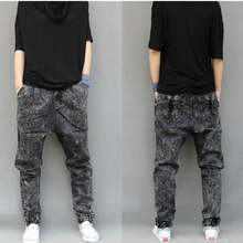 Plus Size Male Black Casual Jeans Big Crotch Long Harem Pants Teenagers Water Wash Hiphop Denim Trousers