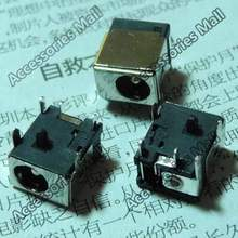 DC Power Jack CONNECTOR For Dell MS-1722 MS-1719 MS-163A MS-1651 MS-1656 GX600 GX620 GT640 GX700 GX710 GX730 M670 Soket DC(China)