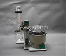 Free shipping ,2016 new high vacuum and temperature control Rotary Evaporator ,similar as Germany product