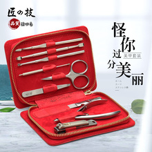 MR.GREEN pedicure set nail clipper gift set family nail set stainless steel professional nail clipper with leather case(9 pieces недорого