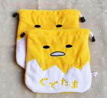 IVYYE 1PCS Lazy gudetama Cartoon Drawstring Bags Cute Plush storage handbags makeup bag Coin Bundle Pocket Purse NEW
