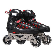 AOAO Inline Professional Adult Cross-country Slalom Shock absorption Ice Skating Shoes Adjustable PU Wheels ABEC-7 Bearing