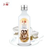 SHANGHAI PIĘKNO Tuberose naprawy istotą mleko wybielanie twarzy krem nawilżający Anti-aging, pielęgnacja skóry przeciwzmarszczkowy odżywczy