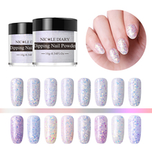 NICOLE DIARY 10g Glitter Dipping Nail Powder Pigment Dust Light Sensitive Flakes Sequins Art Decorations Design Tips