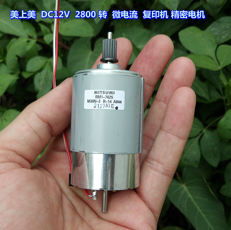 High quality!! Powerful MITSUMI 555 DC MOTOR 12V dc 2800rpm Free shipping