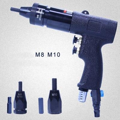 804 Пневматические заклепочники пневматический клепальщик Вытяните сеттер Air заклепки, гайки пистолет инструмент самоблокирующиеся для Алю