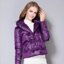 2016 Новый Модельер Дамы Короткие Зимние Пальто Женщин Бренд 90% Белая Утка Вниз Пальто Куртки