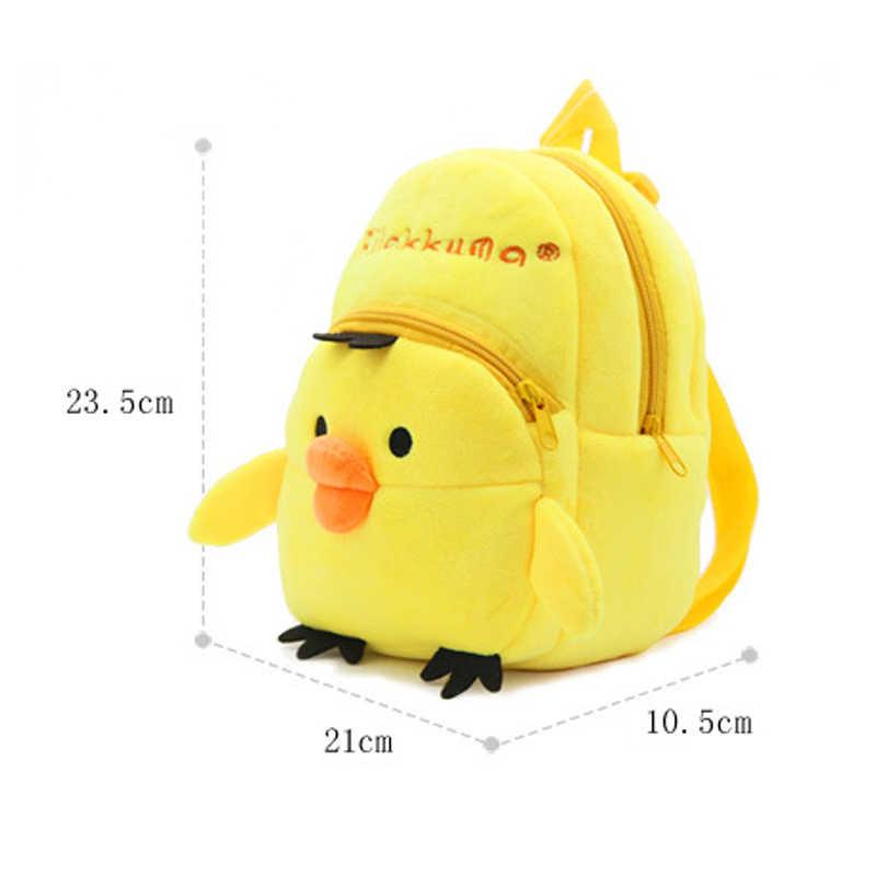 05bd7e635 Fashion High Quality Children School Bag Plush Cartoon Toy Baby Backpack  Boy Gril School Bags Gift For Kids Backpacks PJ-026