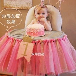 Tutu yarn table skirt tablecloth wedding birthday party dessert table wedding sign to the United States gauze props tablecloth