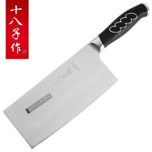Kitchen knives supplies, slicing knife, can be used to cut the bone/meat/cut fish/vegetable/cut fruit, 4Cr13Mov stainless steel
