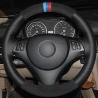 Black Natural Leather Black Suede Car Steering Wheel Cover for BMW E90 320i 325i 330i 335i E87 120i 130i 120d