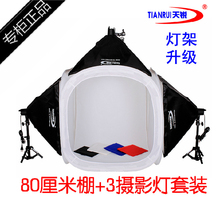 80cm light box light tent softbox KIT light box photography photographic equipment set CD50