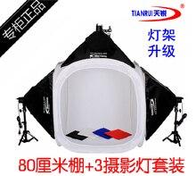 Adearstudio CD50  wholesale 80cm lightbox  soft box  KIT light box photography photographic equipment set