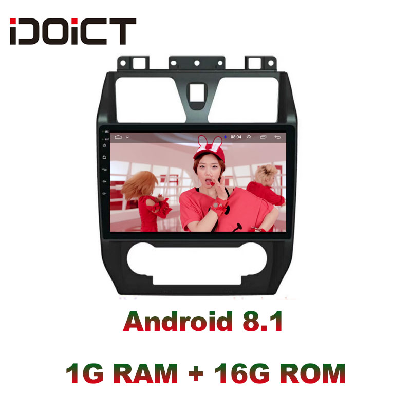 IDOICT GPS Navigation Multimedia Android 8.1 Geely Emgrand Dvd-Player Radio Car-Stereo