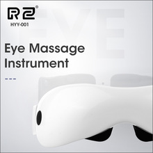 Умный массажер для глаз, с вибрацией и подогревом