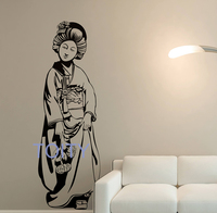 Traditional Geisha Woman with flowers in her hand Wall Vinyl Sticker Japan Decal Home Interior Art Decor Mural H151cm x W50cm