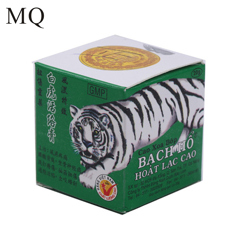 White Tiger Balm ointment for Headache Toothache Stomachache Pain Relief Balm Anti Dizziness Essential Balm Oil 20g Paste 3 pcs pain relief vietnam ointment authentic red ling bone back pain dizziness tiger balm headache stomachache cold plaster z25
