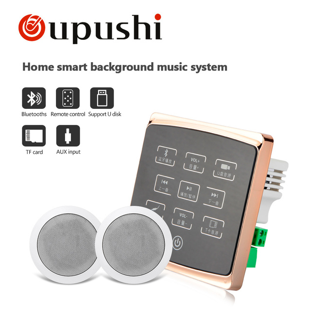 Oupuhsi Background music system ,In-ceiling speaker,8 ohm stereo ceiling speaker, in wall speaker with amplifier