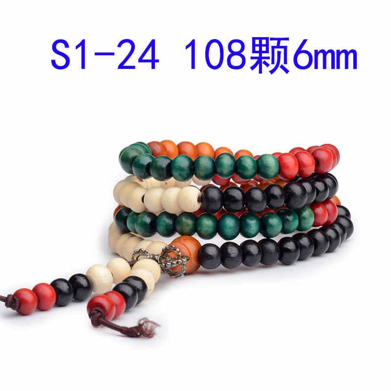 Modne bransoletki naturalne 6mm palisander koraliki 108 bransoletki buddy mężczyźni kobiety długi bransoletka religia prezent hurtownia biżuterii tybet