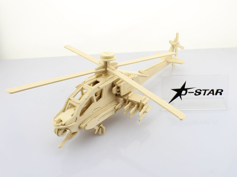 Free Shipping Helicopter Gunship Apache Wooden Puzzle Jigsaw Toy DIY Puzzles Child Educational Wood Fancy Christmas Kids Gift