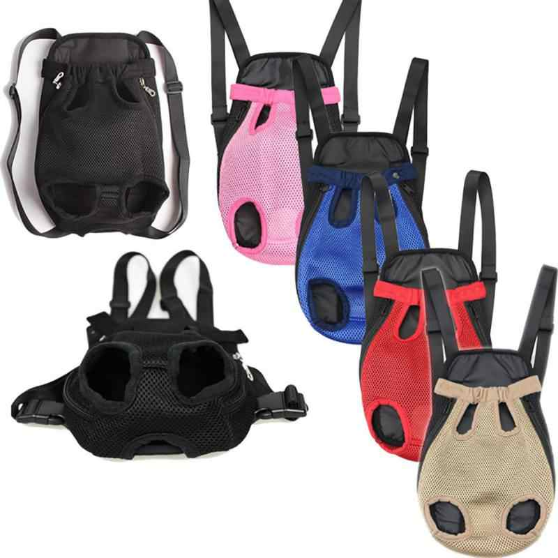 Pet Dog Carrier Dog Front Chest Backpack Mesh Breathable Outdoor Travel Shoulder Bags for Small Dog Cats Chihuahua