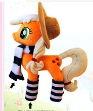 new orange horse toy stuffed party dress horse doll Applejack plush toy doll gift toy about 40cm