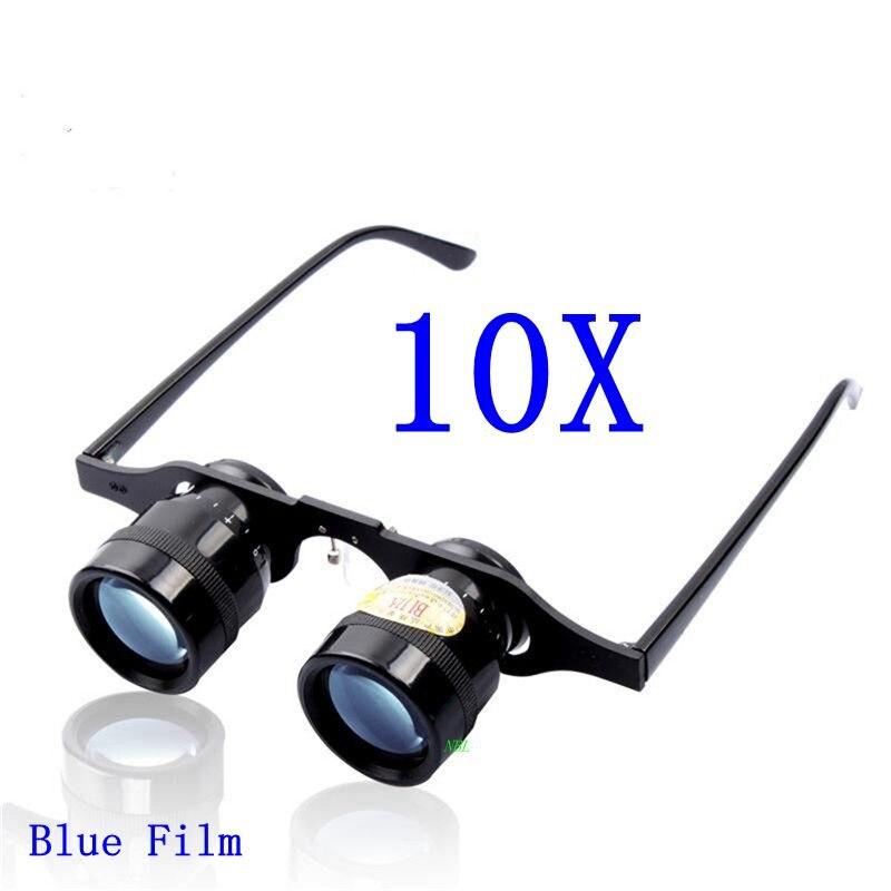 BIJIA 10X Magnifying Binocular 10*34mm Blue Film HD Telescope Magnifier Football Opera Fishing Optics Lens Loupe Glasses