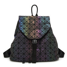 2017 г. женские рюкзак Геометрическая плеча студента школьная сумка Голограмма световой рюкзак лазерная серебро BAOBAO рюкзак сумка