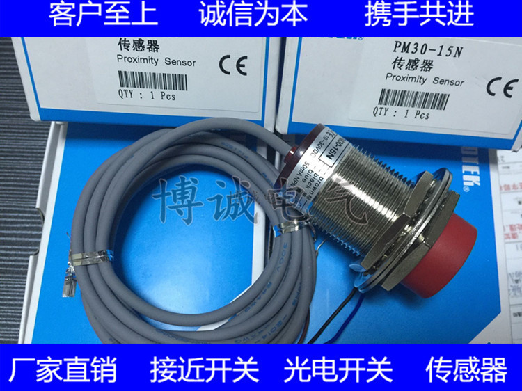 The Imported Core Of Spot Cylindrical Proximity Switch PM30-15NP30-15P Is Guaranteed For One Year.