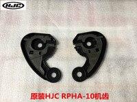 Hjc adequado para RPHA-10 RPHA-11 is-17 FG-ST FG-17 lente base máquina dentes acessórios