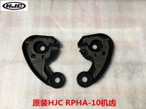 "Image 1 - בג""ץ מתאים RPHA 10 RPHA 11 הוא 17 FG ST FG 17 עדשת בסיס מכונה שן אבזרים"