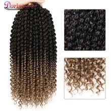 14 дюймов Marley косички Омбре волосы крючком косички синтетические косички волосы для наращивания косички кудрявые вязанные волосы для женщин Locs Twist