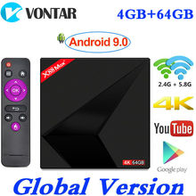 2019 Android 9.0 TV BOX X88 MAX Plus 4GB RAM 64GB ROM RK3328 Penta-Core 2.4G/5G Dual Wifi X88MAX + Smart 4K Media Player