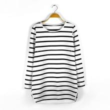 Trendy Striped Nursing Top