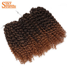 Silky Strands 8'' 90g Short Curly Crochet Braids Ombre Marlybob Crochet Hair Styles Afro Kinky Yaki Hair Low Temperature Fiber(China)