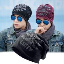 Moda Das Mulheres Dos Homens Adultos Hop Caps com Crânio Letras Impressas  Turbante Chapéu do Inverno Gorros Skullies Unisex Inve. 65f52f7007d