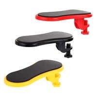 Mão ombro proteger apoio de braço almofada mesa de computador ajustável suporte de braço almofadas de mouse braço apoios de pulso cadeira extensor para mesa