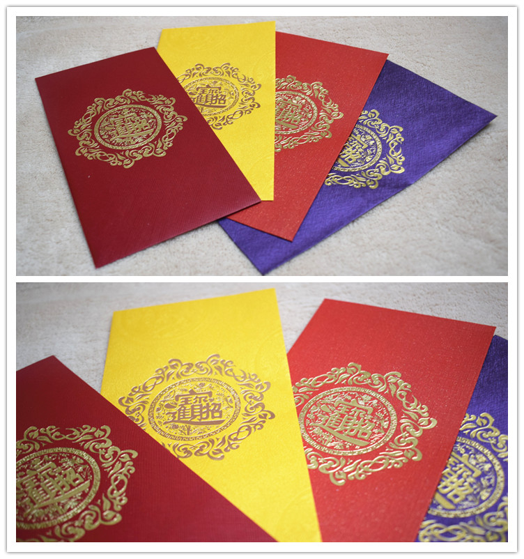 50pcs/1lot Red packets lucky money wedding envelopes ...