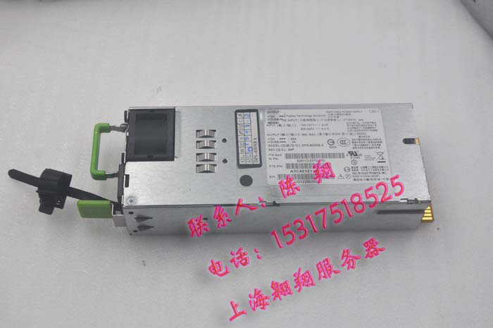 FOR Fujitsu DPS-800NB A S26113-E574-V50 X79 RX200 S7 RX300 S7 SERVER REDUNDANT POWER SUPPLY 800W