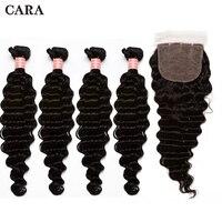 Шёлковые подкладки с пучки бразильский плетение волос 4 шт. глубокая волна Связки с закрытием Волосы remy 4 x 4 Кружева застежка CARA
