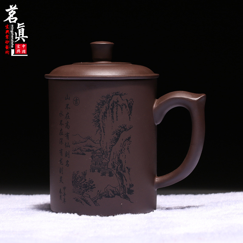 500ML Tea Cup authentic purple clay handmade teacup chinese kung fu cup ore zisha landscape cups with gift box