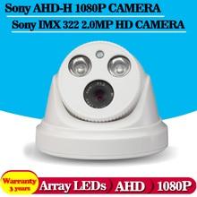 1920×1080 P 2.0MP CCTV AHD Камеры Sony IMX322 крытый Открытый 2 Массив СВЕТОДИОДНЫХ ИК Купольная Камера Ночного Видения Камеры Безопасности ж/IR-Cut