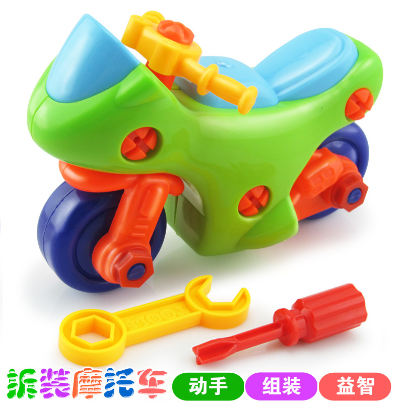 Removable Diy Motorcycle Puzzle Screw Nut Assembling Model Buildings Toys With Clamp And Screwdriver Early Baby Kids Game Gifts