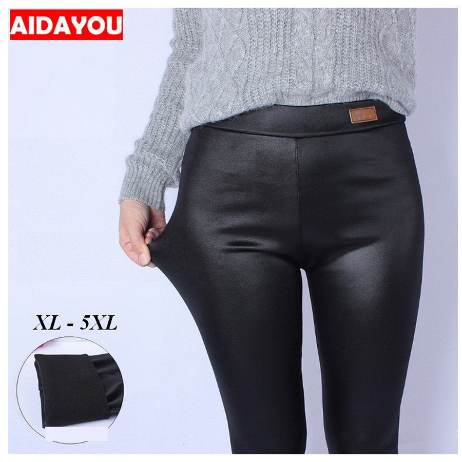 Women PU Leather Spring  High Waist Cat Elastic Leggings Pants Winter Trousers Female Puls Size Big Size 4xl 5xl Ouc1243A
