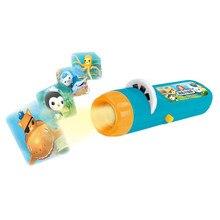 Детский спальный Сказочный подводный проектор, светильник-вспышка, лампа-звезда, детский проекционный светильник, светильник для сна, проекционный светодиодный светящийся игрушечный светильник