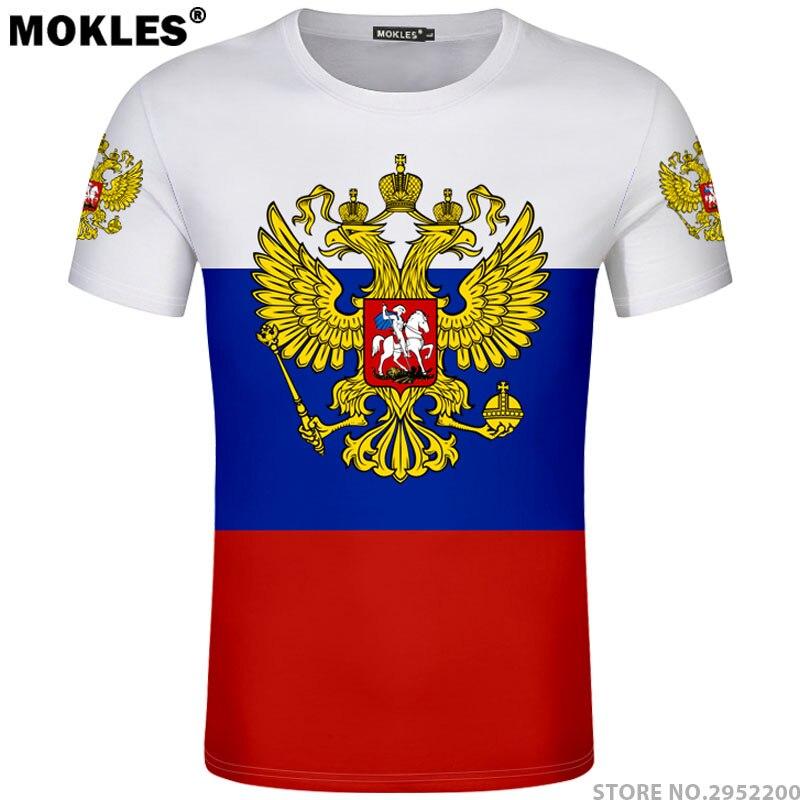 Rusia camiseta gratis nombre personalizado número rus camiseta socialista bandera rusa cccp URSS diy rossiyskaya ru ropa de la Unión Soviética