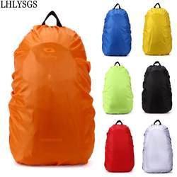 LHLYSGS бренд 50-60L Альпинизм рюкзак дождевик путешествия рюкзак Защитный чехол школьная сумка Водонепроницаемый пыль Обложки