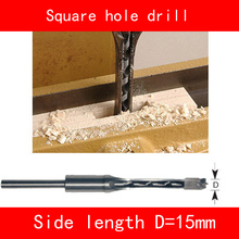 Square hole drill side length 15mm for Woodworking machine