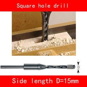 Квадратное отверстие длина стороны 15 мм для деревообрабатывающего станка