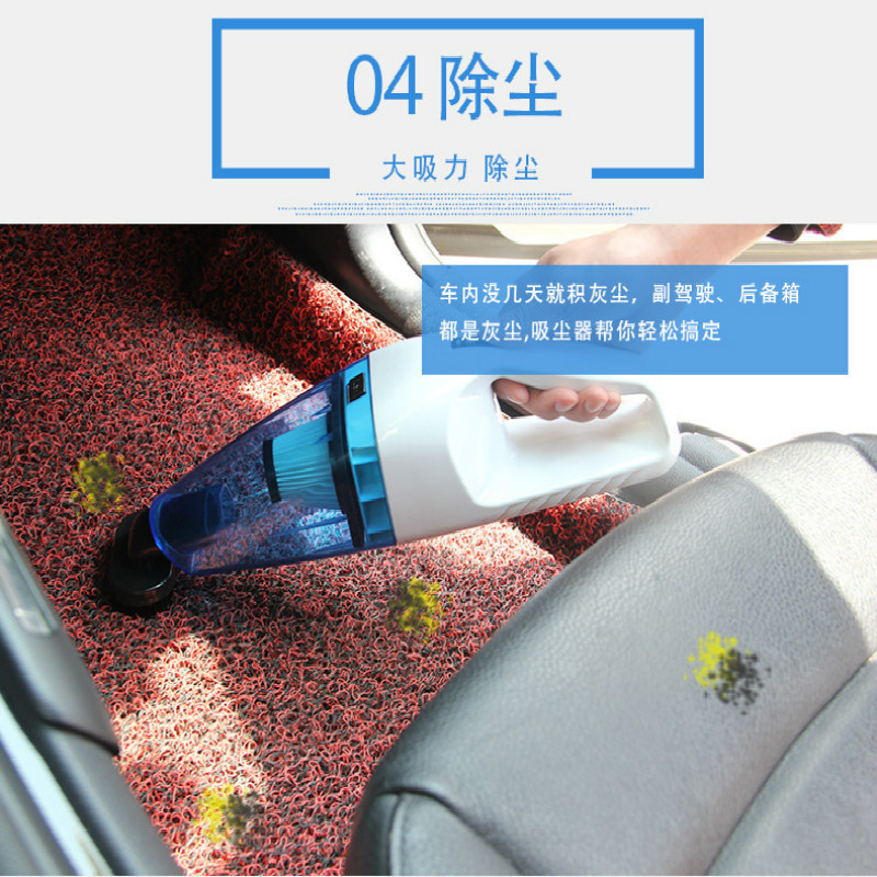 car vacuum cleaner accessories styling for LIFAN X60 X50 620 320 520 720 125CC CEBRIUM SOLANO NEW CELLIYA SMILY CARSTICKER